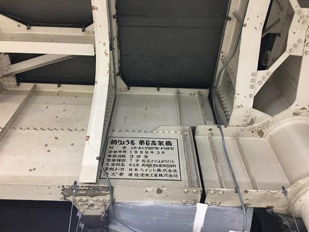 上野駅14番ホーム (1)