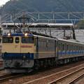 Photos: EF65-2070 小田急甲種