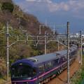 Photos: クラブツーリズム団臨 華で行く名古屋