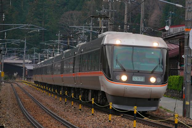 P1170890-1
