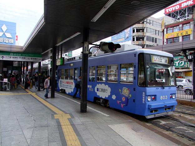 過去画像 広島の旅