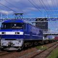 Photos: EF210-106 5075レ