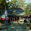 Photos: 早水神社