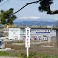 Photos: 日和山(閖上)