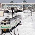 写真: 石北本線 北見駅