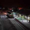 Photos: 夕張支線 鹿ノ谷駅