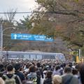 Photos: 西武線 稲荷山公園駅