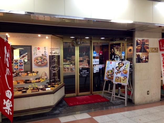 いちょう 豊橋駅前店