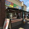 Photos: 三芳パーキングエリア グルメデリ(関越道下り。三芳PA)