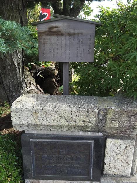 日暮し庵(長野市)