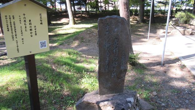 川中島古戦場(長野市会NPO運営 八幡原史跡公園)芭蕉句碑