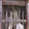 明徳寺(長野市松代町)