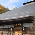 Photos: 信綱寺(上田市)本堂