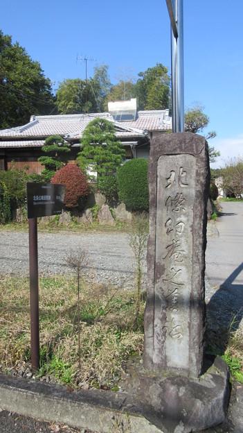 北条幻庵屋敷(小田原市)