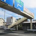 Photos: 小田原城 江戸口見附一里塚(神奈川県)