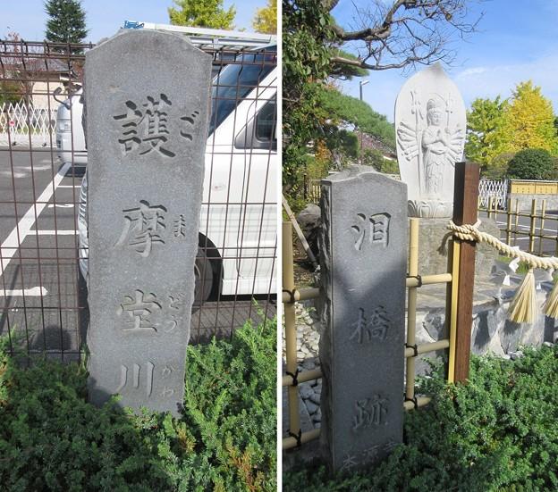小田原城 本源寺(神奈川県)
