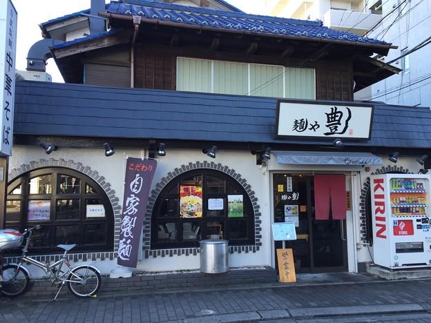 麺や豊(春日部市)