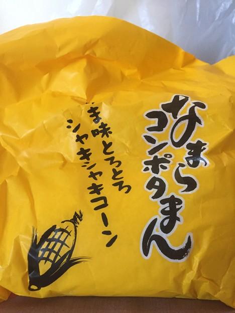 なまらコンポタまん(北海道札幌市)