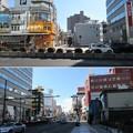 Photos: 旧奥州街道(宇都宮市)鉤の手?