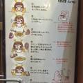 Photos: だるま大使(高崎市)