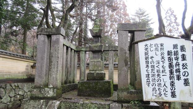 大光院(太田市)