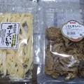 Photos: 晩酌のおとも(゜△、゜)