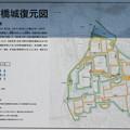厩橋城(前橋城。群馬県)