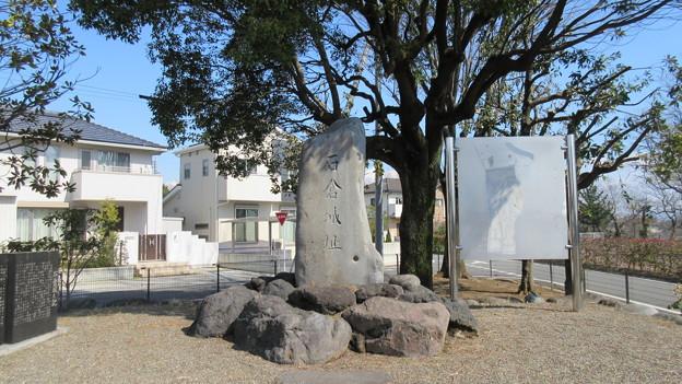 石倉城(前橋市)城址碑