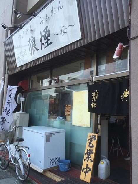 二代目狼煙~桜~(川口市)