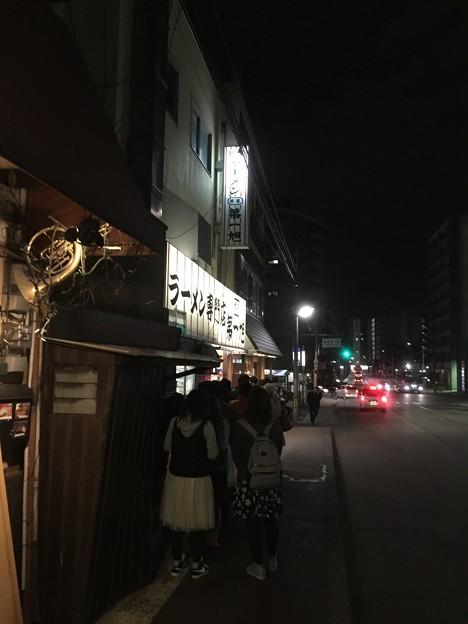 本家第一旭 たかばし本店(下京区)