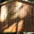 Photos: 貴布禰総本宮 貴船神社(左京区)伝説