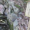 鞍馬寺(左京区)息つぎの水