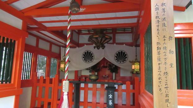 Photos: 鞍馬寺(左京区)弥勒堂
