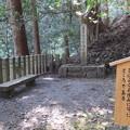 Photos: 鞍馬寺(左京区)貞明皇后御休息所跡