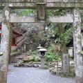 Photos: 鞍馬寺(左京区)魔王乃瀧