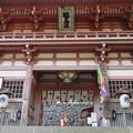 Photos: 鞍馬寺(左京区)仁王門