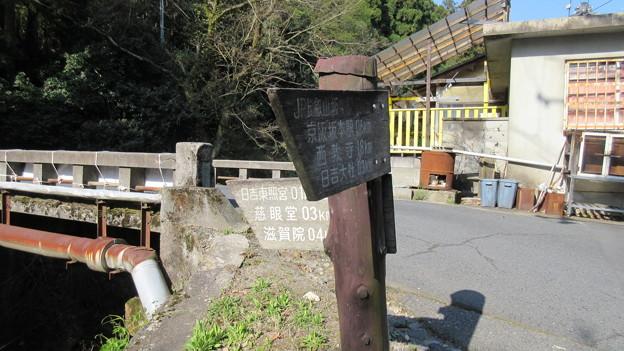 比叡山鉄道坂本ケーブル ケーブル坂本駅前(大津市)