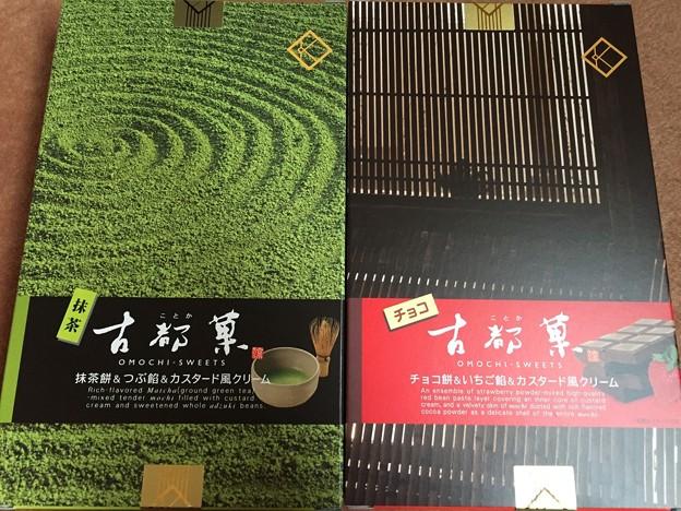 京土産(゜▽、゜)