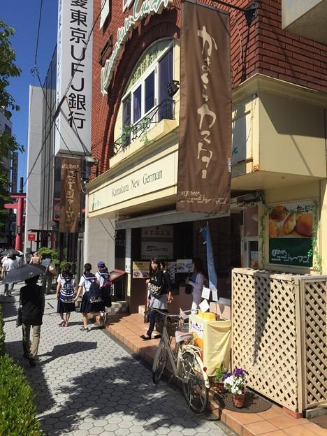 鎌倉ニュージャーマン(鎌倉市)