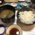 Photos: 白川郷の湯(岐阜県白川村)