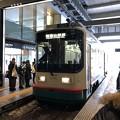 Photos: 市電富山駅乗り場(富山市)