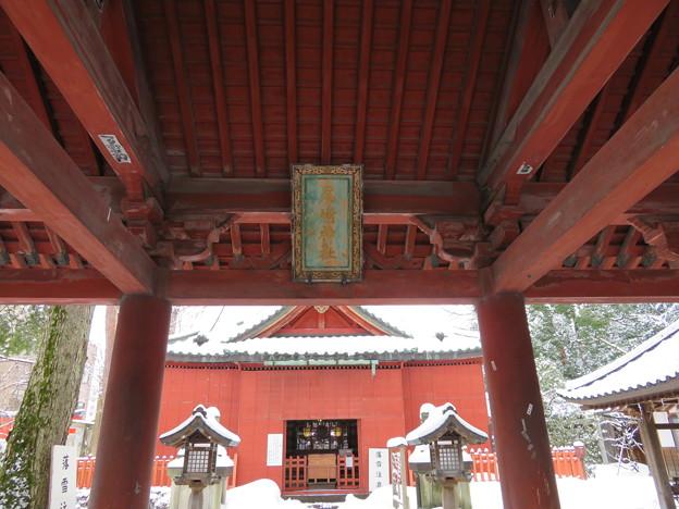 尾崎神社(金沢市)