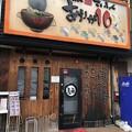 写真: ありが10(越谷市)