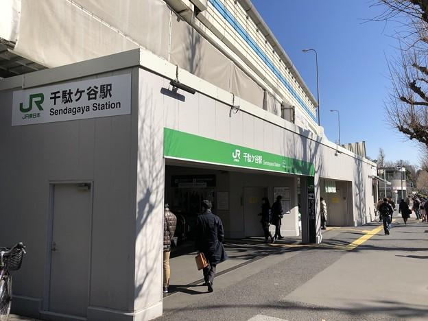 千駄ヶ谷駅(渋谷区千駄ヶ谷)