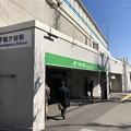写真: 千駄ヶ谷駅(渋谷区千駄ヶ谷)