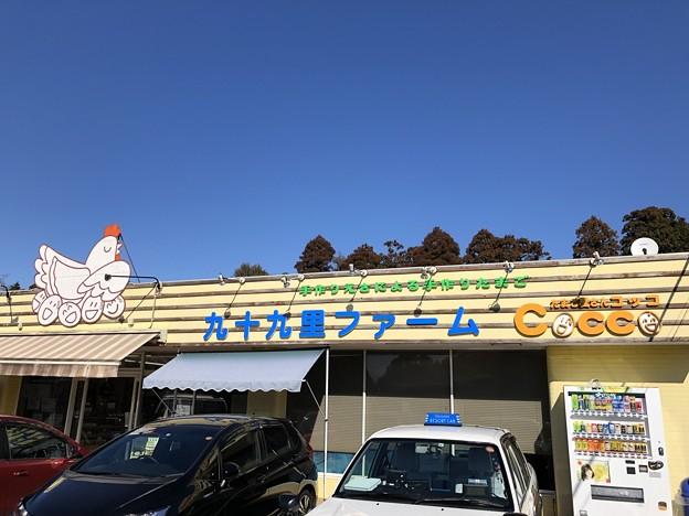九十九里ファーム たまご屋さんコッコ(多古町)