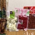 Photos: 白川郷みやげ(゜▽、゜)