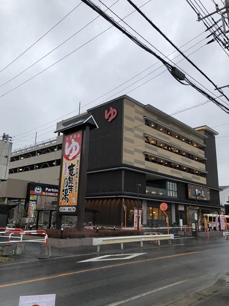 竜泉寺の湯 草加谷塚店(埼玉県)