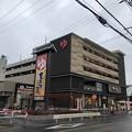 Photos: 竜泉寺の湯 草加谷塚店(埼玉県)
