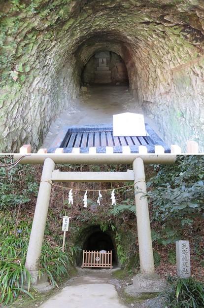 Photos: 荏柄天神社(鎌倉市)熊野社・やぐら